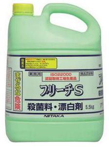 ニイタカ ブリーチS 5.5kg激安!【混載10300円以上のお買い上げで送料無料】