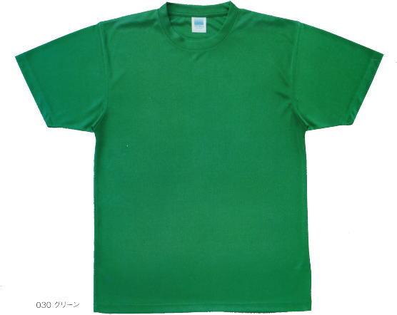 【代引き不可】無地カラードライTシャツ S・M・L・XL(2L)(全12色)1枚