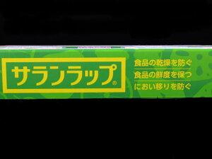 【送料無料】サランラップ30cm×50m(30本入)激安!キッチン用品・食器・調理器具・キッチン用品・雑貨・エプロン・ラップ05P05Dec15