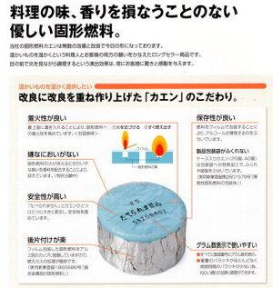 【送料無料】ニイタカ固形燃料カエンニューエース25g(8kg分)【smtb-td】激安!