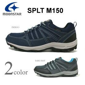 ムーンスター MoonStar SPLT M150(4E) 防水 ウォーキングシューズ インディゴ・ダークグレイ 幅広