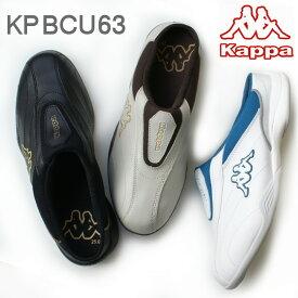 カッパ Kappa KP BCU63 メンズ クロッグサンダル BLACK・W/BLUE・IVO/BRN
