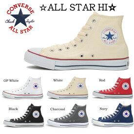 【ポイント10倍】コンバース CONVERSE キャンバス オールスター CANVAS ALL STAR HI ハイカット