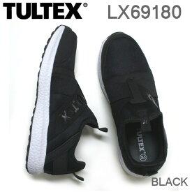 【再入荷】安全靴 作業靴 スニーカー タルテックス メンズ レディース 軽量 スリッポン LX69180【3E】【樹脂先芯】ブラック ワークシューズ