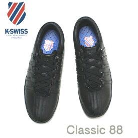 ケースイス K-SWISS CLASSIC88 クラシック88 メンズ スニーカー ブラック/ブラック