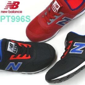 【新入荷】ニューバランス キッズ New Balance PT996S スリッポン ブラック・トリコロール