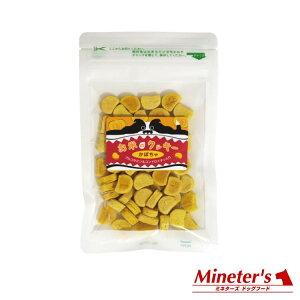 米粉 クッキー 50g かぼちゃ/犬 ドッグフード 国産 無添加 肉 小麦 乳製品 不使用 アレルギー対策 グルテンフリー 米 コンドロイチン グルコサミン 関節