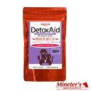 デトックスエイド(90g) ミルク風味のサプリメント 竹炭 モンモリロナイト 添加物や投薬でお疲れの気味の腎臓をサポー…