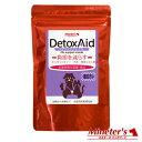 デトックスエイド(180g) ミルク風味のサプリメント 竹炭 モンモリロナイト 添加物や投薬でお疲れの気味の腎臓をサポー…