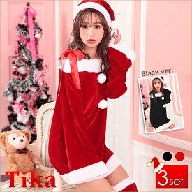 【早割10%off】Tika ティカ 3点set リボンストラップオフショルサンタコスチュームセット (ワンピース+帽子+レッグウォーマー)サンタ サンタコス コスプレ 衣装 可愛い クリスマス セール