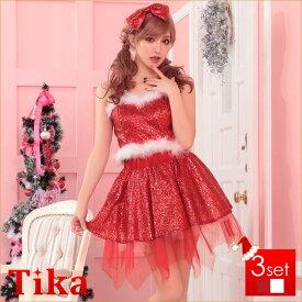 【あす楽】Tika スパンコール サンタ コスチュームセット スカート レッド ホワイト サンタクロース コスプレ かわいい コス サンタコスプレ サンタ衣装 サンタコス クリスマス 赤 白 大人 レディース セクシー キャバ キャバ嬢