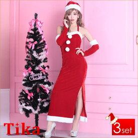 【最大90%off セール 】Tika ロング サンタ ドレス レッド M-XLサイズ 大きいサイズ サンタクロース コスプレ コス コスチューム サンタコスプレ サンタ衣装 サンタコス クリスマス レディース セクシー ロングドレス キャバ キャバ嬢