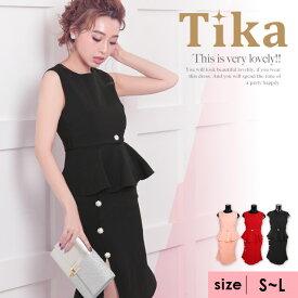 【max80%OFF】【あす楽】【送料無料】Tika ティカ ビジューボタンペプラムタイトミディ丈ドレス (ピンク/レッド/ブラック) (Sサイズ/Mサイズ/Lサイズ)
