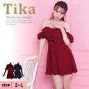 【max89%off セール 】【あす楽 送料無料】Tika ワンカラー フリル オフショル Aラインドレス ワインレッド ネイビー …