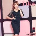 【max89%off セール 】【あす楽 送料無料】Tika ティカ レース 胸元 切替 タイト ミニドレス ネイビー ワインレッド S…