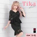【あす楽 送料無料】Tika ティカ 袖 レース ペプラム セットアップ ミニドレス ワインレッド ブラック S-XLサイズ 2L …