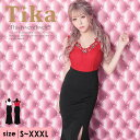 【あす楽 送料無料】Tika ティカ ビジュー ロング スリット ドレス ホワイト ブラック レッド XXXLサイズ 2l 3l 4l 大…