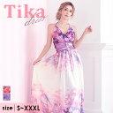 【あす楽 送料無料】Tika ティカ ホルターネック フレア ロングドレス XXXL サイズ 2l 3l 4l 大きいサイズ キャバ キ…