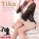 【max89%off セール 】【あす楽 送料無料】Tika ティカ ドレス パール ビジュー レース タイト ミニドレス ベージュ ネイビー S-XLサイズ 2L 大きいサイズ キャバ キャバドレス