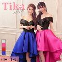【50%offクーポン配布】【あす楽 送料無料】Tika ティカ オフショル サテン ロングテール ドレス M L 大きいサイズ キ…