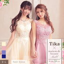 【あす楽 送料無料】Tika ティカ 刺繍 レース キャバクラ フリル ロングテール ドレス L 大きいサイズ キャバ ロング…