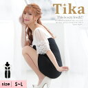【最大80%オフ セール 】【送料無料】Tika ティカ ハイネック フラワー 刺繍 レース マーメイド ミディアム ドレス ネ…