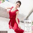 ロングドレス キャバドレス 大きいサイズ ストレッチ リボン セクシー ドレス キャバワンピ キャバ ドレス マーメイド…