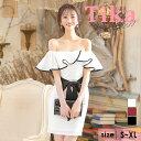 キャバドレス 大きいサイズ ストレッチ キャバ ドレス 黒 リボン タイト ミニドレス ホワイト ワインレッド ブラック 白 赤 ドレス 黒 xl キャバ嬢 キャバクラ ミニ 白 キャバ ワンピース シンプル キャバワンピ 韓国 ドレス キャバ 大人 オフショルダー 超ミニ