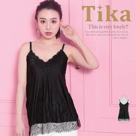 Tika ティカ レースキャミソール (ブラック) (Mサイズ)