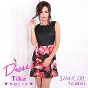 【あす楽】Tika holic ティカ ホリック 花柄 フレア ミニドレス ブラック S-XL 2L 大きいサイズ キャバ ドレス キャバ…