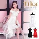 【50%offクーポン配布】【あす楽 送料無料】Tika ティカ オフショル スカート ロングテール ドレス ホワイト レッド …