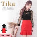 S/M/L/XLサイズ【即日発送】【送料無料】キャバ ドレス キャバドレス 大きいサイズ 長袖 Tika ティカ ドレス キャバ …