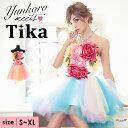 【最大90%off セール 】Tika ティカ キャバドレス aライン ミニ フレア キャバ ドレス ワンピース キャバワンピ フラ…