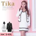 【あす楽 送料無料】Tika ティカ ツイード ワンピース スーツ ホワイト ブラック S-XLサイズ 2L 大きいサイズ キャバ …