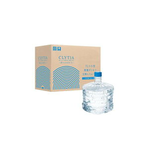 【7リットル】【富士山の天然水クリティア プレミアムウォーター】追加ボトルの単発購入(7リットル×2本)【一部送料無料】【ウォーターサーバー】
