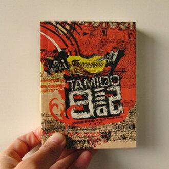 Tamioo 일기 Vol. 1+2인도+아시아 등 fs3gm