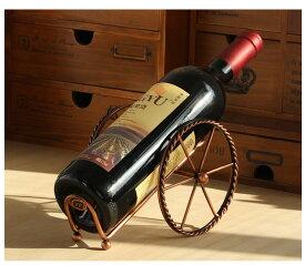 ワインラック ワインホルダー おしゃれ ワイングラスホルダー ワイングラスラック ワイン収納 1本 卓上 置き