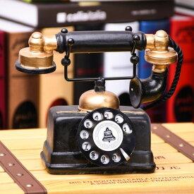 アンティーク風 レトロ電話機型 古い 電話機 昔 ホテル 民泊 カフェ バー 飾り 卓上 置物 ブラック 黒 ダイヤル式 懐かしい 雑貨