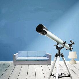 天体望遠鏡 子供 接眼レンズ 45〜525倍 屈折式 入学祝い 家庭用 誕生日 プレゼント 長期保証