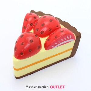 マザーガーデン 柔らか いちご レアチーズケーキ 苺ケーキ イチゴケーキ スクイーズ ★★