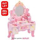 【20%OFF】訳あり 野いちご ティアラドレッサー ピンク 木製おままごと ドレッサー おもちゃ 知育玩具 女の子 お誕生…