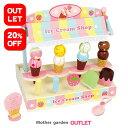 【20%OFF】訳あり アイスクリーム ショップ 香り袋付 アイス お店屋さん おままごと ごっこ遊び おもちゃ アイスクリ…