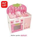アウトレット つぶつぶシステムグリルキッチン 桃 キッチン マザーガーデン 木製おままごと ままごと野いちご ピンク …
