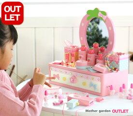 野いちご リボンのパステルドレッサー 訳あり お得20 マザーガーデン アウトレット 木製おままごと おもちゃ 知育玩具 女の子 ピンク お誕生日プレゼント 3歳 4歳