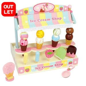 【20%OFF】訳あり アイスクリーム ショップ 香り袋付 アイス お店屋さん おままごと ごっこ遊び おもちゃ アイス屋さん 女の子 男の子 子供 こども プレゼント お誕生日 ままごと サーバー付