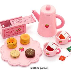 マザーガーデン 野いちご ポット紅茶セット ティータイムセット スコーン・クッキー付きのお茶セット 木製 おままごと ままごと セット 木のおもちゃ 知育玩具 女の子 いちご イチゴ おま