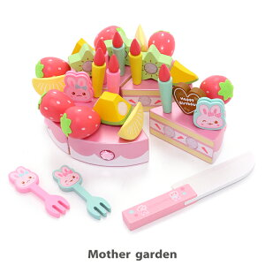 マザーガーデン うさもも パステルデコレーションケーキ 木製おままごと ホールケーキ 木製ケーキ 丸いケーキ おもちゃ 木のケーキ 知育玩具 女の子 ピンク お誕生日 プレゼント 3歳 4歳 子