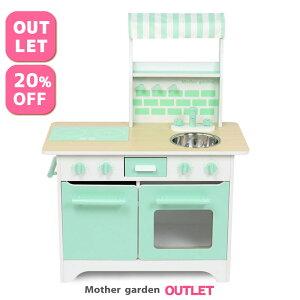 訳あり オープンカフェキッチン《ミントグリーン》 ネットショップ限定 組立て 対面 木製 ままごと キッチン おままごと おもちゃ 子供 こども 女の子 誕生日 3才 4才 2歳 3歳 4歳 5歳 マザー