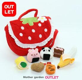 野いちご 布のおままごと おにぎりセット 赤 バック付 ままごと ままごとセット 女の子 3歳 4歳 お誕生日 知育玩具 マザーガーデンアウトレット