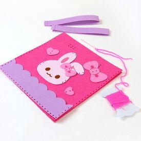 うさもも 手芸キット ちくちく バッグセット ピンク 女の子 手作り 手縫い うさぎ マザーガーデン アウトレット